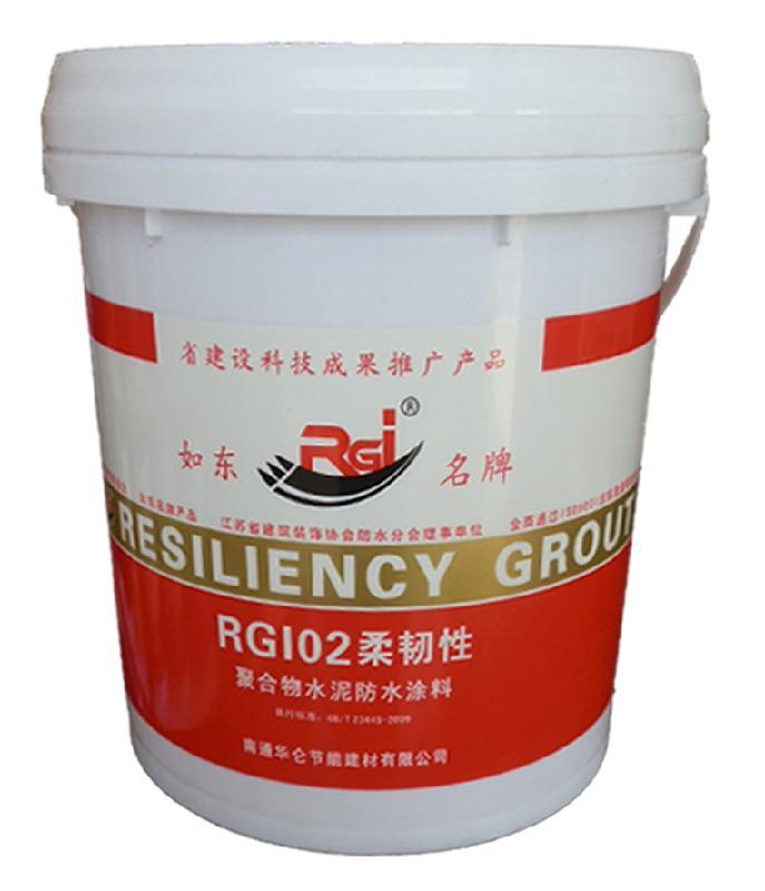 供应建筑防水涂料-工程防水涂料