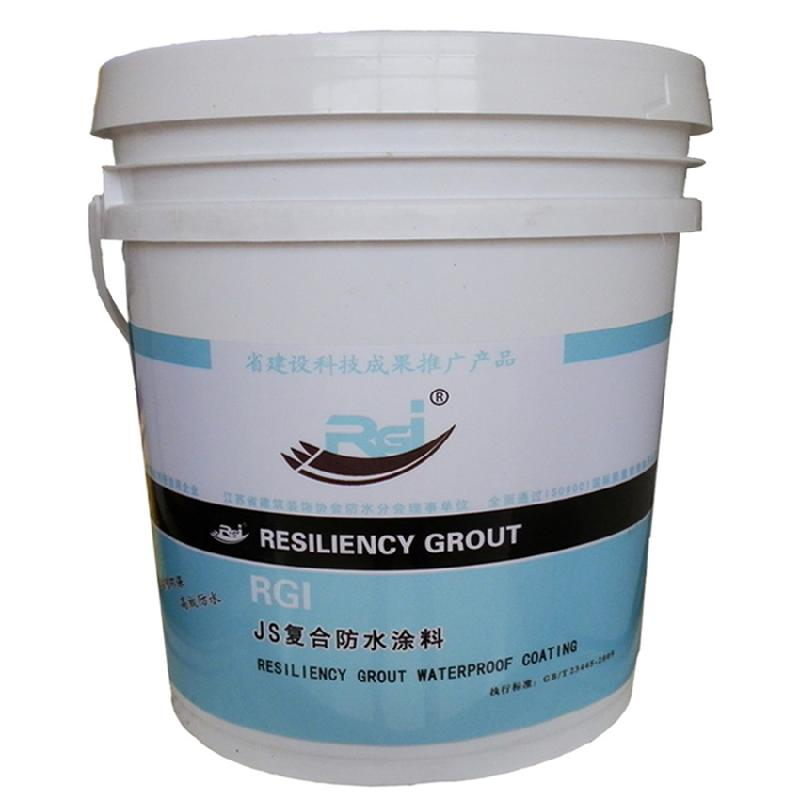 供应复合防水涂料