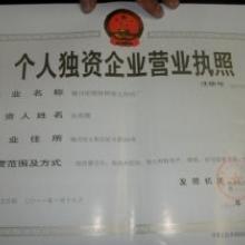 供应锦州硅石粉