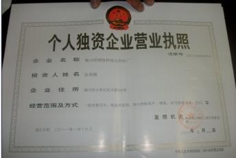 供应天津耐酸粉
