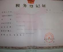 供应辽宁锦州硅石