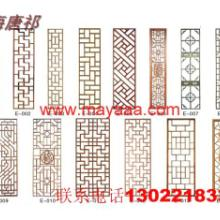 供应上海中式花格挂件门窗内套花格装饰批发