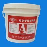 植筋胶粘钢胶碳纤维胶生产技术图片