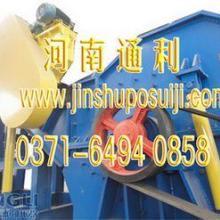 供应哈密油漆桶废钢破碎机多少钱图片