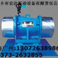 供应宏达LZF-10系列仓壁振动器