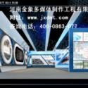 郑州企业文化展厅设计图片