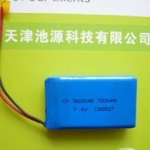 医疗设备专用锂电池