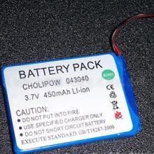 供应mp3电池/随身听电池/聚合物电池/锂电池
