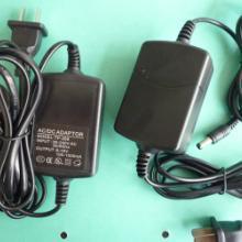 供应智能镍氢电池充电器