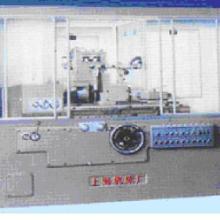 供应SA7520万能螺纹磨床