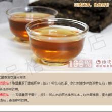 供应安化黑茶 怡清源 318克 金花多 茯砖茶叶 湖南传统茯茶 黑茶