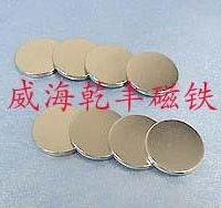 供应烟台磁铁 15x5 15x3 20x3