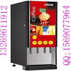 供应咖啡机自动咖啡机奶茶咖啡机商用咖啡机自动搅拌咖啡机