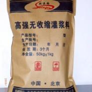 安阳灌浆料母料0胶晶图片