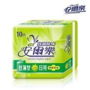 供应义乌安尔乐卫生巾团购厂家直销批发价格特价优惠