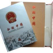 和谐中国第四五套人民币珍藏图片