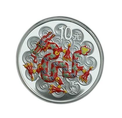 十二生肖图片 十二生肖样板图 十二生肖彩色银币剪纸系列