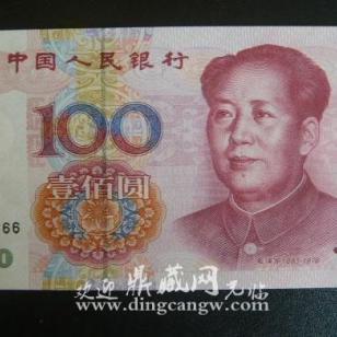 第五套人民币99版100元整刀图片