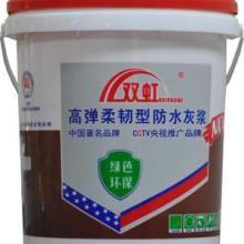 供应K11柔韧型防水浆料防水涂料十大著名品牌材料生产家批发