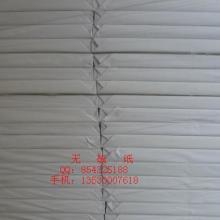 供应电路板丝印用白纸线路板隔板白纸 供应电路板用白纸线路板隔板白纸批发