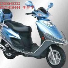 供应豪爵金巨星HJ125-8A摩托车