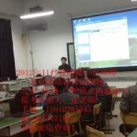 供应乌海潍坊机房通信综合布线工程师证书在哪有培训考试怎么报名