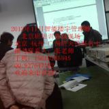 供应广州物业智能楼宇管理师安防监控门禁系统报考找张强老师