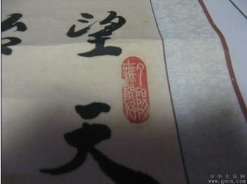 广州齐白石擅长画什么齐白石拍卖_广州齐白石