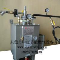 供应LPG防爆气化炉燃气调压器