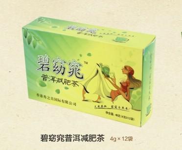安徽养生保健茶加工厂