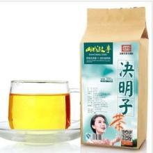 供应保健茶