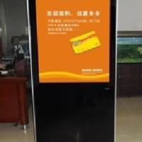 供应LED网络液晶广告机立式广告机厂家触摸广告机厂家
