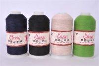供应羊绒纱线批发