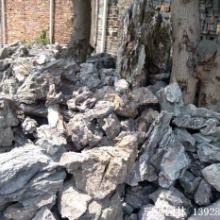 供应茂名英石假山石黄腊石、太湖石等园林景观石批发