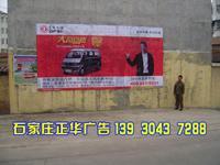 河北正华广告制作发布与后服务