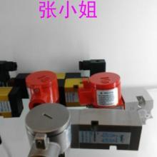 供应隔爆线圈ALVC5-24V板式电磁阀2W3