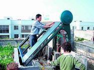 扬州仪征市华帝太阳能热水器维修