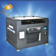 五金制品打印机专业研制生产厂家图片