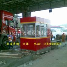 单人收费亭/重庆渝宜高速工作站可用彩钢收费亭