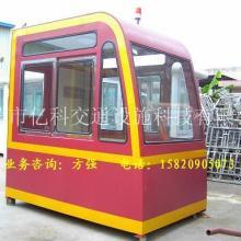 高速公路收费亭/福建浦南高速可用的收费站样式与材料