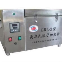 山东便携式滚子加热炉 加热器批发 传热设备供应商批发