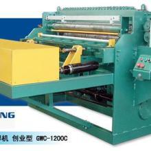 供应安平骄阳供应舒乐板焊网机图片