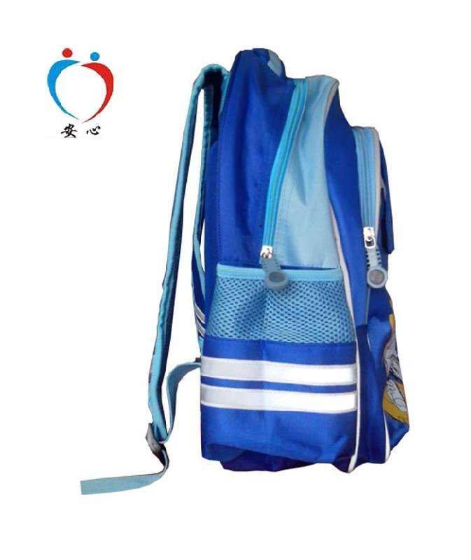 书包图片|书包样板图|安心儿童智能安全书包3-深圳市