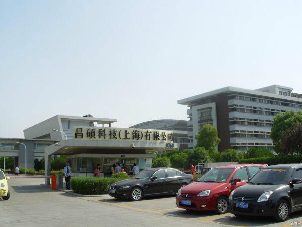 供应上海华硕总厂有多大