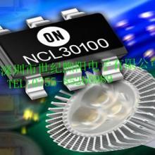 供应LED驱动器NCL30100