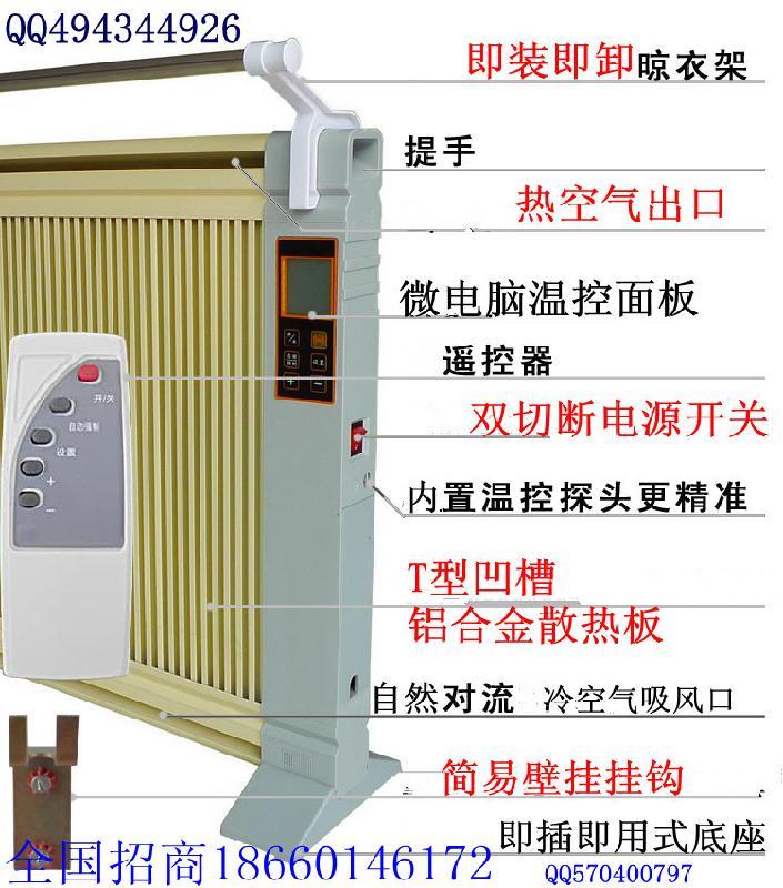 ...ZHAO,电暖器图片   电暖器图片   山东祥兆碳晶电暖公司