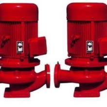 供应消防泵价格,广东消防泵价格,江西消防泵价格