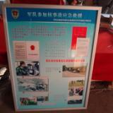 供应海报框铝合金