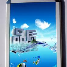 供应电梯广告展示框多功能便拆装广告