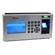 供应捷顺多媒体指纹一体机JSKQ02-02、三亚门禁、三亚安防